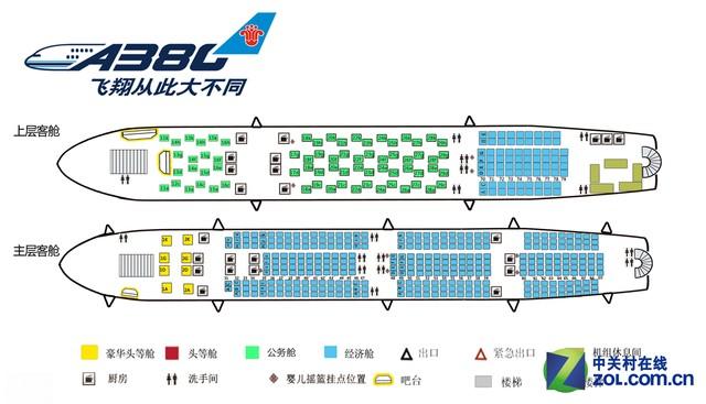 空客a380的座椅示意图图片