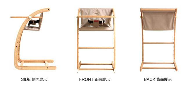 儿童餐椅设计图纸