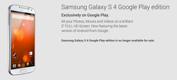 悲报:原生版三星S4从谷歌Play商店下架