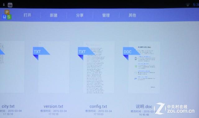 虚拟触控更流畅 神画X1增强版编辑试玩