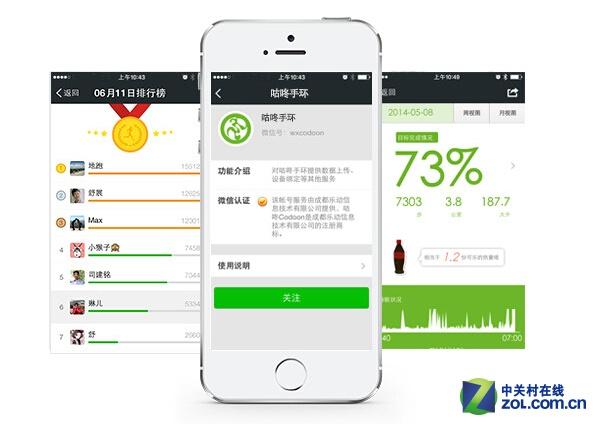 就连雷蛇也是忍不住,推出的nabu手环在中国同样与微信进行合作.