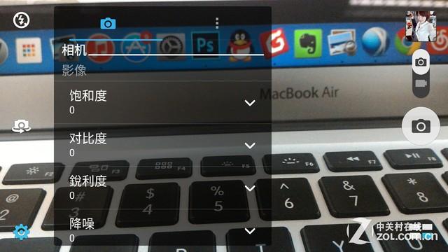 全球首款4G运存怪兽 华硕ZenFone 2 评测