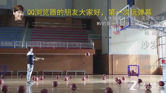 QQ浏览器新版发布 李易峰与粉丝玩弹幕