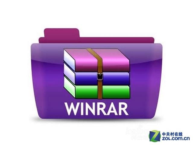 解压缩WinRAR5.21官方中文正式版已发布