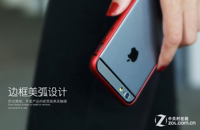 ROCK iPhone6极薄金属边框   编辑点评:金属质感的配件总是给人一种安全感,而且金属的材料也会显得有个性。ROCK iPhone6极薄金属边框采用航空铝材质打造,表面氧化加硬,圆弧设计手感更好。