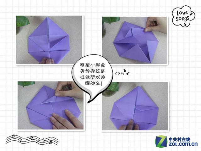 剩余的三个大三角形按照以上的操作步骤进行翻折,完成之后高清图片