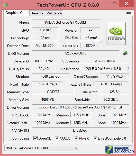 GTX860M游玩靓本 华硕玩家国度G58J评测