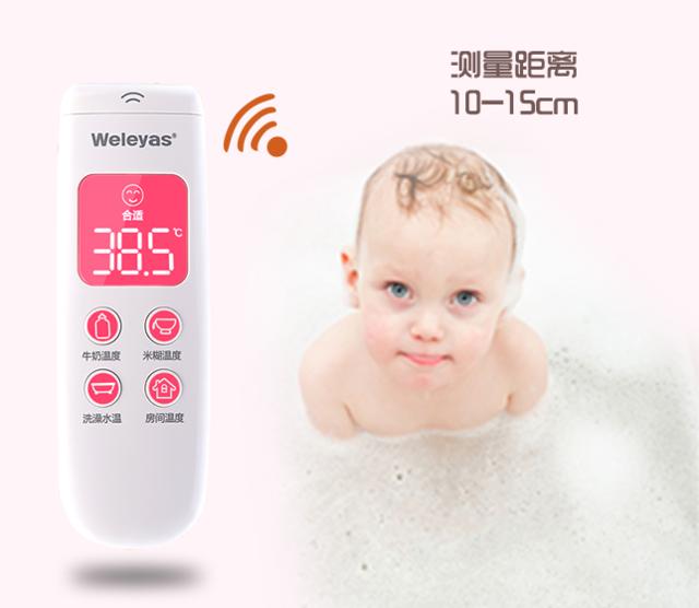 测婴儿体温不麻烦 婴儿也有专用体温计