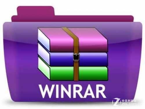 下载:WinRAR 5.11官方中文版