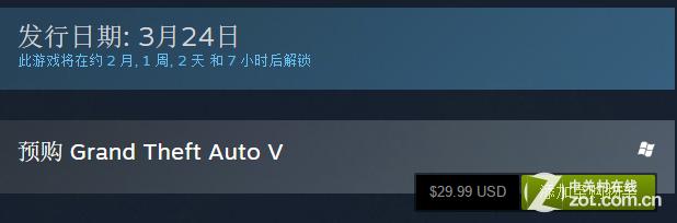 《GTA5》PC版对中国玩家真厚道