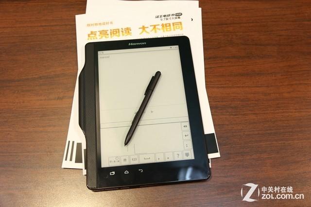 强势回归 汉王科技发布电纸书等多新品