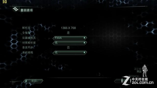 考虑到孤岛危机3是当代要求最高的游戏之一