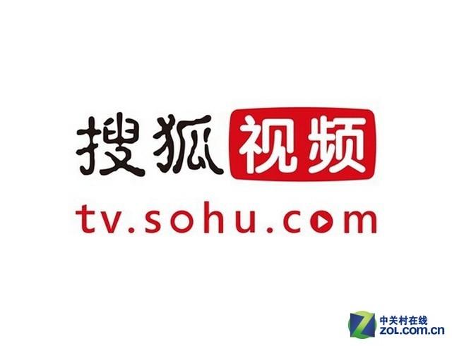 搜狐视频宣布正式推出在线视频剪辑工具