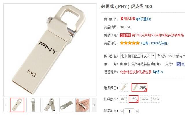 趣话:为不同颜色产品价差买单值得吗?