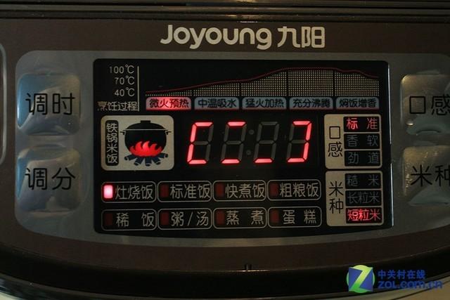 土灶铁釜 九阳ih电磁家用电饭煲评测