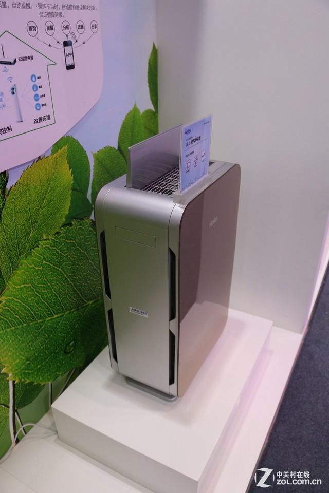 健康空气解决方案:海尔空气净化器亮相