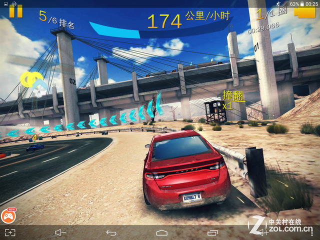 2K屏可通话平板 台电P98 3G八核评测