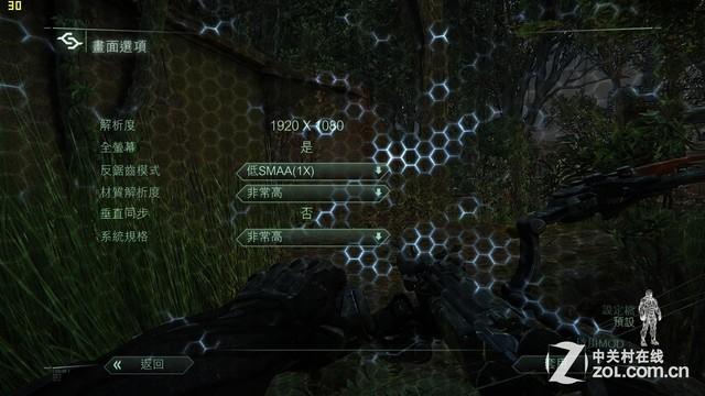 孤岛危机3游戏环境设置