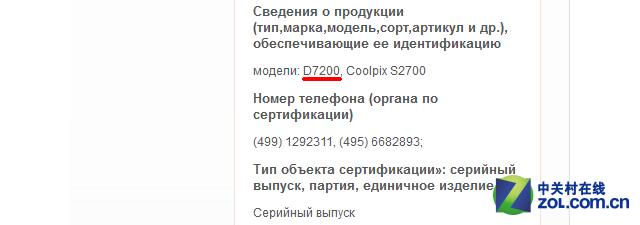 尼康下一波新品2月到来 D7200和J5领衔