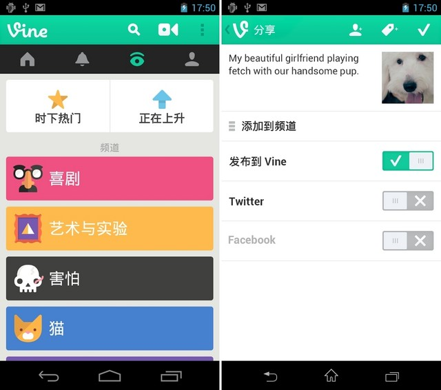 7.17安卓应用:热门短视频社交应用推荐