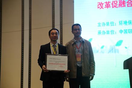 华三参与全国环境信息技术与应用交流大会
