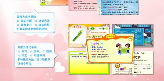 学习不再枯燥  尚伊N903学习平板受追捧
