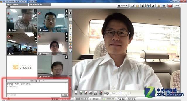 突破视频局限威立方移动新闻议实测时空视频温县图片