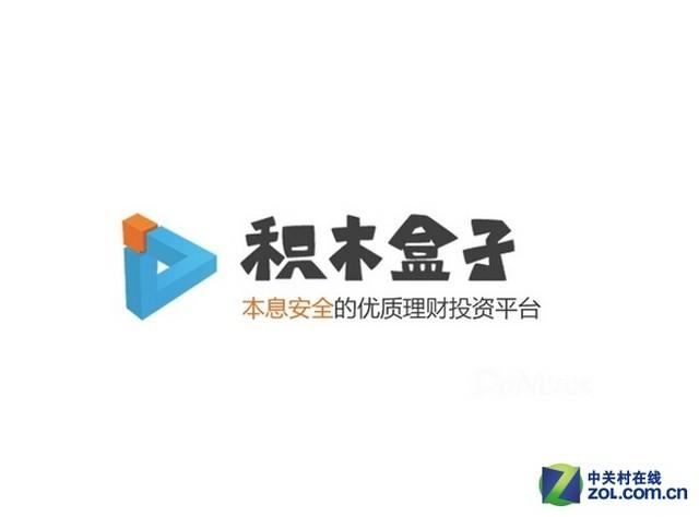 投p2p网贷积木盒子 小米进军互联网金融