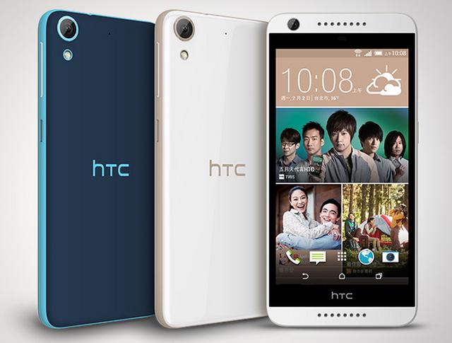 """""""超值入门旗舰"""" HTC Desire 626正式发布"""