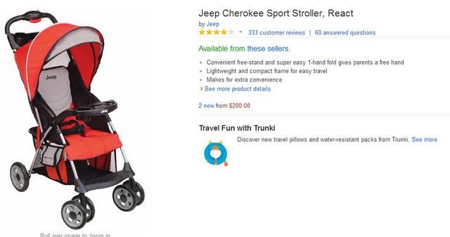 婴儿手推车结构