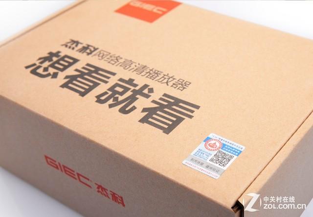 """杰科荣获""""3.15质量和服务诚信示范企业"""""""