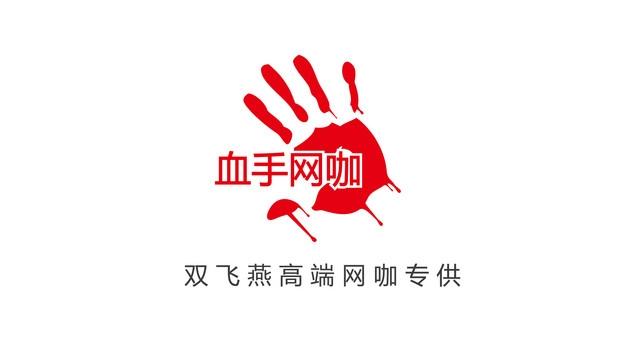 2015年双飞燕山西代理商大会成功召开