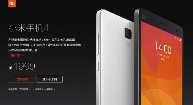 小米4已经可以开始预约了(图片来自官网) 本周二下午2点,小米在北京国家会议中心举办主题为一块钢板的艺术之旅的年度发布会。发布会上公布了小米手机4,金属边框的引入加强了机身的强度,配置方面采用骁龙801四核,2.5GHz处理器。3GB内存,16/64GB高速闪存,5英寸1080P夏普/JDI OGS全贴合屏。3080mAh锂离子聚合物电池,800万/1300万前后置索尼相机。