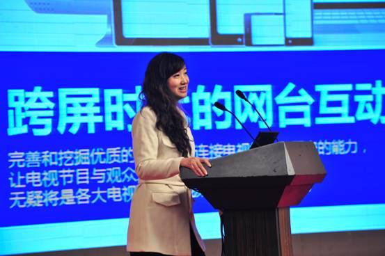 腾讯云副总裁曾佳欣:视频媒体变革的三重门