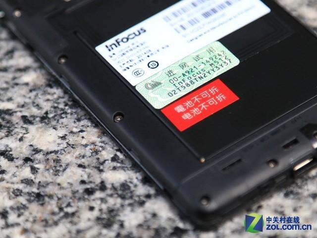 做工扎实支持NFC 富可视M512专项评测