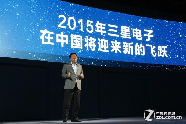 GALAXY E7发布 2015三星论坛在香港召开