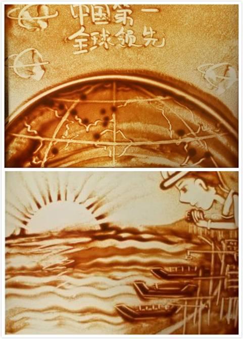 """海能達用數字通信為""""海上絲綢之路""""提速"""