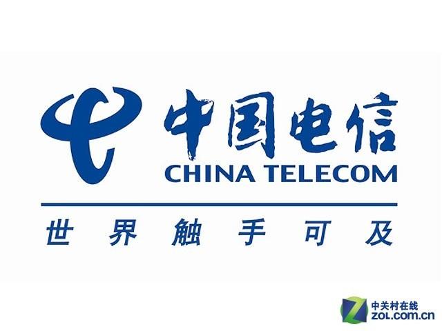 北京电信将推出0月租卡 网内通话免费