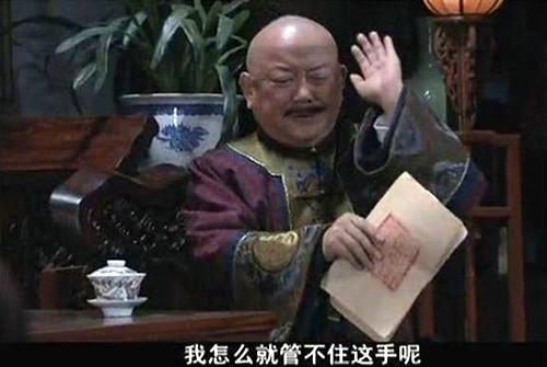 我叫王小白 再晒近期入手配件及外设