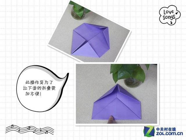 以上的折叠步骤完成之后,将右上角的三角形从里面向下拉开,高清图片