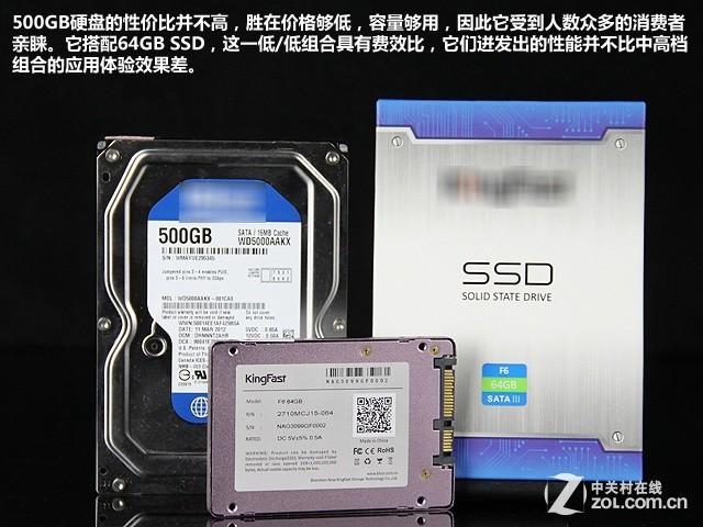 突破200MB/秒 最快500GB台式硬盘速测