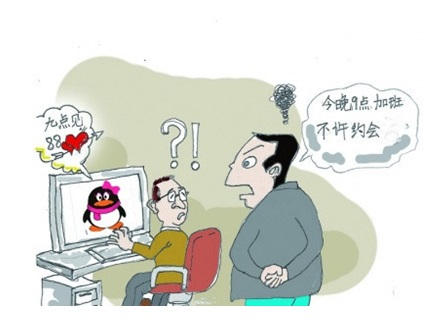 """飞鱼星VE984GW+:企业用网 不""""管""""不行!"""