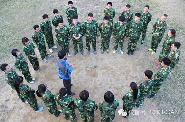 昌遂2015年精英团对拓展训练