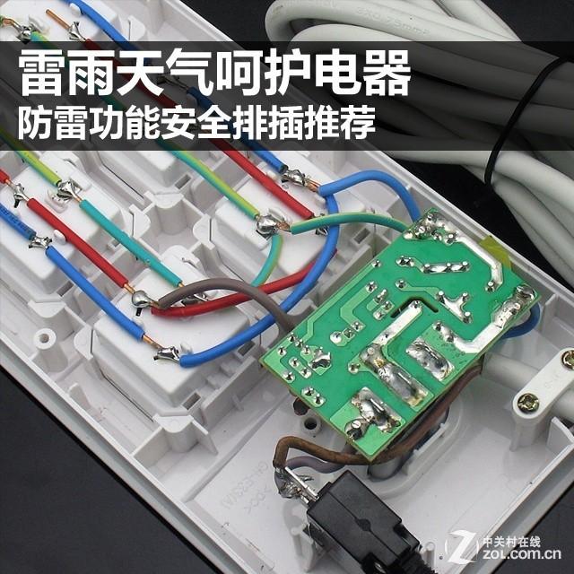 飞利浦双核卫士分控插座采用简洁的外观设计,产品的边缘采用弧形外观,有很好的使用效果,黑色的沉稳外观也可以用于不同的家居环境。  飞利浦双核卫士6位分控插座(图片截自亚马逊)   双核卫士分控插座设置了6个孔位,可以为多个电器提供用电分配,产品的额定功率为2500W,额定电流为10A,可以满足多数用户需求。这款插座采用分控开关,蓝色的开关按钮非常醒目,方便用户管理电器用电。  飞利浦双核卫士6位分控插座(图片截自亚马逊)   飞利浦双核卫士插座内置了防雷模块,可以在恶劣的环境中保护家用电器。产品内部的导