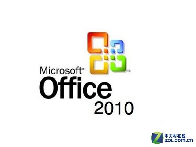 Microsoft Office 2010专业版卖4164元