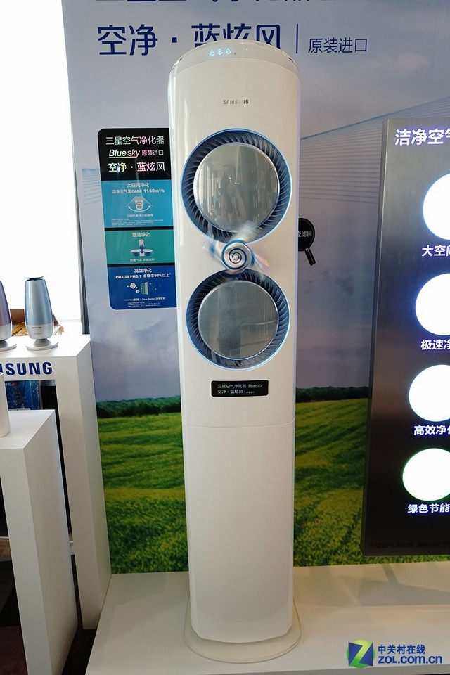 洁净空气无处不在 三星AX9000新品发布