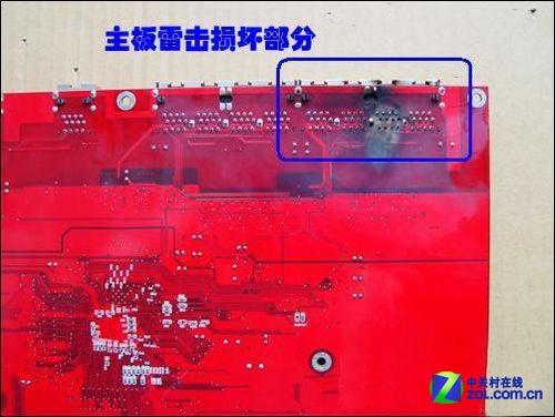 安全用電有誤區 智能電器還需專業保護
