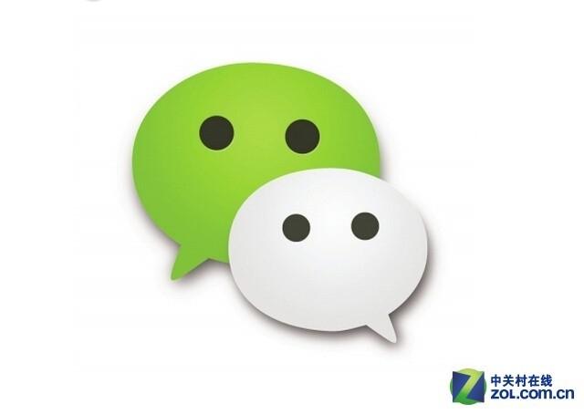 【中关村在线软件资讯】8月28日消息:为方便用户注册公众账号,微信