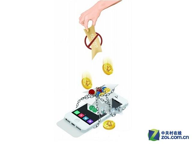节前搏一搏 手机端购彩票究竟靠不靠谱?