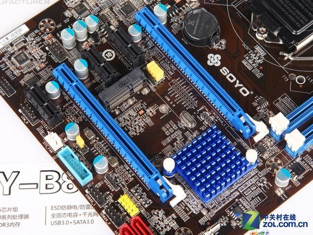 节能环保从主板出发 梅捷B85主板仅549